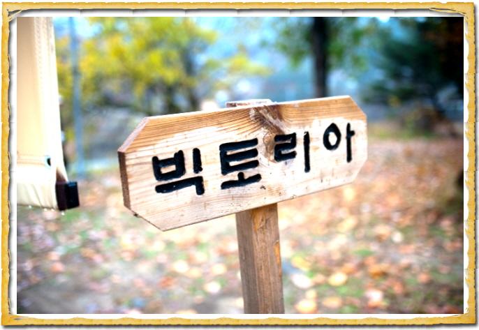 꾸미기_DSC_4365.JPG